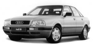 Audi 80 type B4